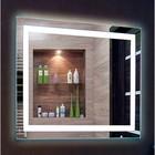 Зеркало Rimini LED 800х600 c сенсором  ЗЛП65