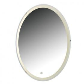 Зеркало Verso LED 570x770 с часами