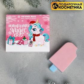 """Мыло детское """"Новогодних чудес"""""""