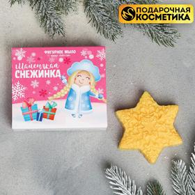 """Мыло детское """"Веселого нового года"""""""