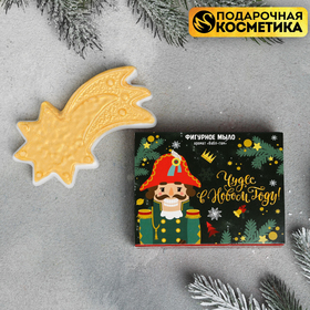 """Мыло детское """"Волшебного года"""""""