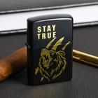 """Lighter """"Stay true"""", 5.5 x 3.5 cm"""