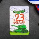 "Magnet ""Tank drawings"", 5.5 x 8 cm"
