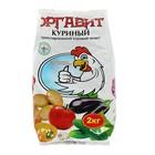 Удобрение гранулированное органическое Оргавит Куриный, 2 кг
