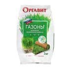 Удобрение гранулированное органическое Оргавит Газоны, 2 кг