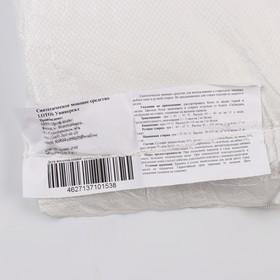 Стиральный порошок Lotos Универсал, п/п мешок, 5 кг - фото 7460065