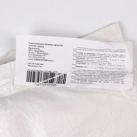 Стиральный порошок Lotos Лимон, п/п мешок, 5 кг - фото 7460067