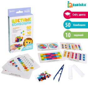 Развивающий набор «Цветные бомбошки: сложи по образцу», цвета, счёт