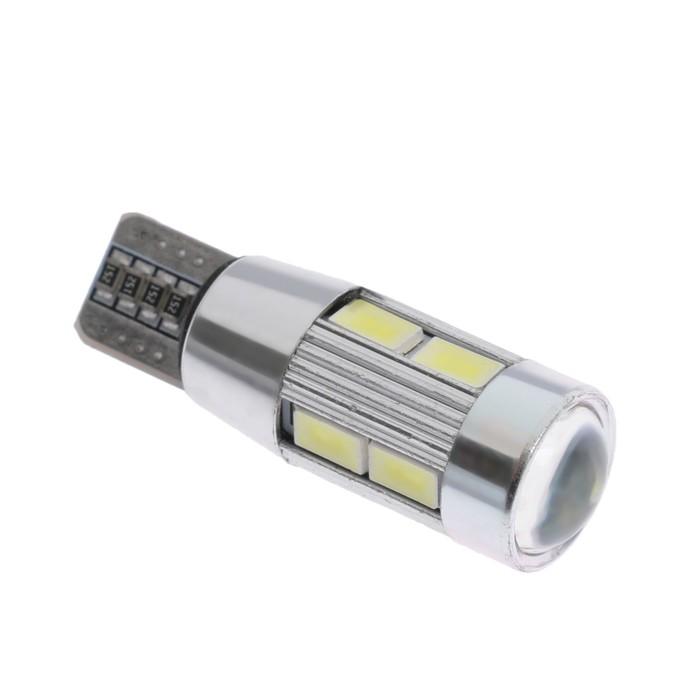 Автолампа светодиодная T10, линза, 10 SMD, 12 В, свет белый