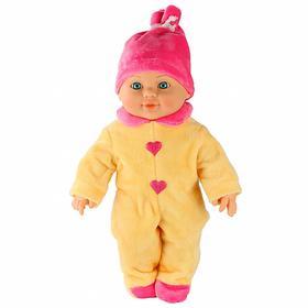 Пупс «Малышка сердечки», 30 см