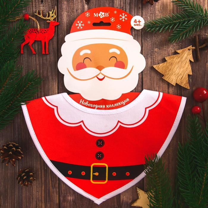 Нагрудник -бандана непромокаемый «Дед мороз», на кнопке