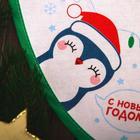 """Нагрудник -бандана непромокаемый """"Новогодние малыши"""", на кнопке - фото 959636"""