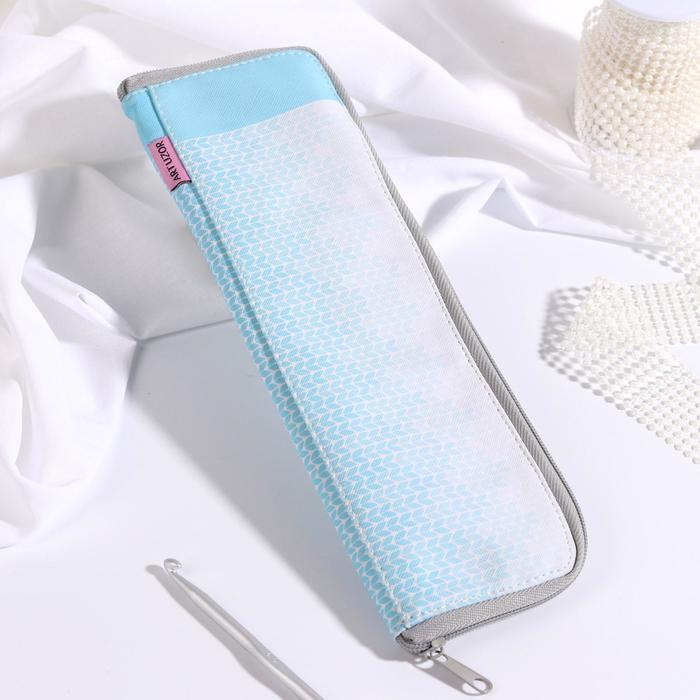 Набор для вязания «Люблю вязать», 27 × 8 см, 34 предмета, в пенале