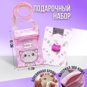 "Baby gift set ""meow"" bag+ brooch"