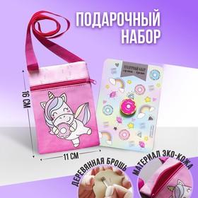 "Baby gift set ""one unicorn's"" bag+ brooch"