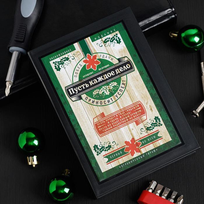 """Набор инструментов книга """"Побед, удачи"""", подарочная упаковка, 10х15,5 см"""