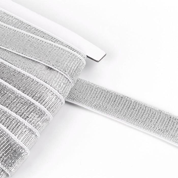 Резинка с глиттером, 20 мм, 10±1м, цвет белый/серебряный - фото 393987
