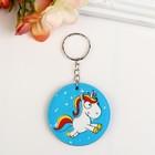 """Keychain EVA """"one unicorn's"""" 5x5 cm"""