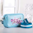 """Детская сумка """"Star"""", искусственная кожа, голубая"""