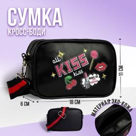 """Baby bag """"Kiss"""""""