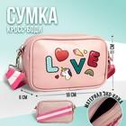 """Детская сумка """"Love"""", искусственная кожа, розовая"""