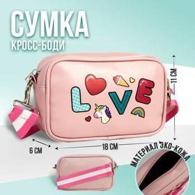 "Baby bag ""Love"""