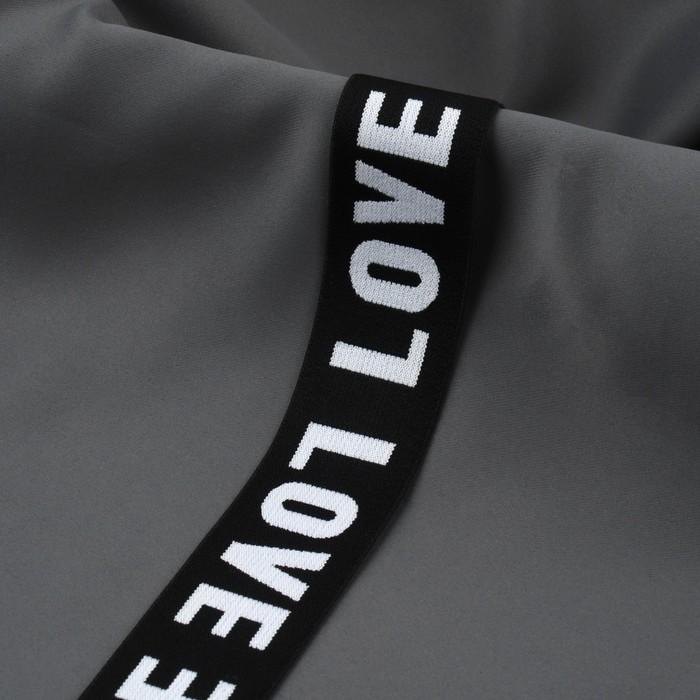Резинка тканая «LOVE», мягкая, 35 мм, 4,5 ± 1 м, цвет белый/чёрный - фото 394206