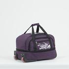 Сумка дорожная на колёсах, отдел на молнии, с увеличением, 4 наружных кармана, цвет фиолетовый