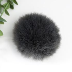 """Pompom faux fur """"Gray"""" d=7 cm"""