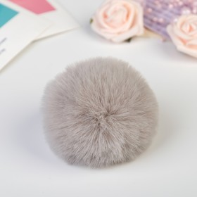 "Pompom faux fur ""Light gray"" d=7 cm"