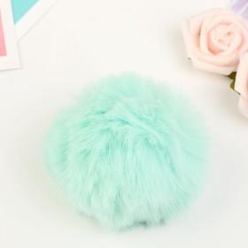 """Pompom faux fur """"Turquoise"""", d=7cm"""