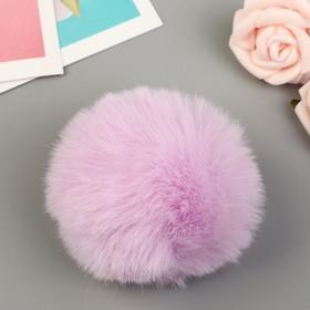 """Pompom faux fur """"Purple"""" d=7 cm"""
