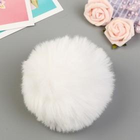 """Pompom faux fur """"White"""" d=10 cm"""