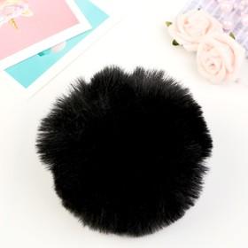 """Pompom faux fur """"Black"""" d=10 cm"""