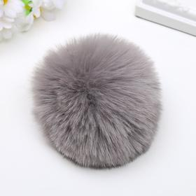"Pompom faux fur ""Light gray"" d=10 cm"