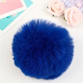 """Pompom faux fur """"Bright blue"""" d=10 cm"""
