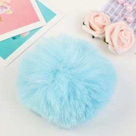 """Pompom faux fur """"Blue"""" d=10 cm"""