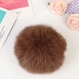 """Pompom faux fur """"Brown"""" d=10 cm"""