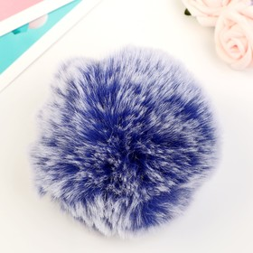 "Pompom faux fur ""Blue with white tips"" d=9 cm"