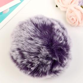 """Помпон искусственный мех """"Фиолетовый с белыми кончиками"""" d=9 см"""