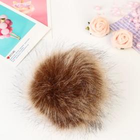 """Pompom faux fur """"Raccoon"""" d=13 cm"""