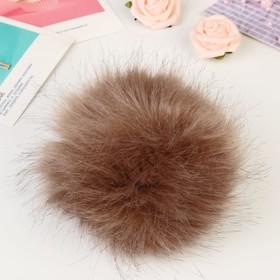 """Pompom faux fur """"Sable"""" d=13 cm"""