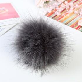 """Pompom faux fur """"Arctic Fox"""" d=13 cm"""