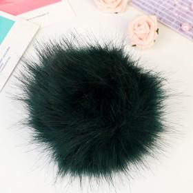 "Pompom faux fur ""Emerald green"" d=13 cm"