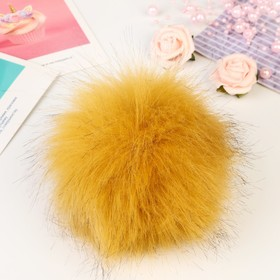 "Pompom faux fur ""Yellow with black tips"" d=13 cm"
