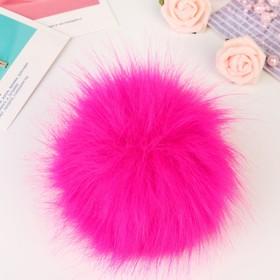 """Pompom faux fur """"hot pink"""" d=13 cm"""