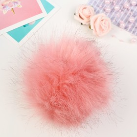 "Pompom faux fur ""Ash-pink with black tips"" d=13 cm"