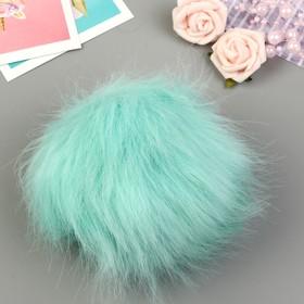 """Pompom faux fur, """"Mint"""" d=13 cm"""