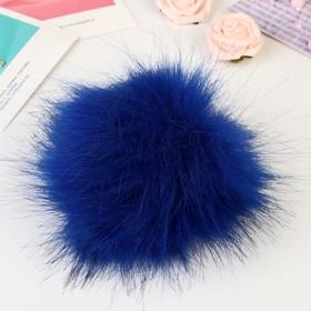 """Pompom faux fur """"Cornflower"""" d=13 cm"""