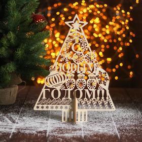 """Сборная деревянная модель Ёлка """"С Новым годом!"""""""